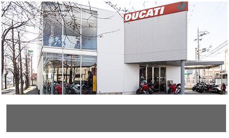 大阪・滋賀・奈良からもアクセスの良いロケーションに、国内ディーラー最大級の広さを誇るショールーム。経験豊富なスタッフが、みなさまのご来店を心よりお待ちしております。