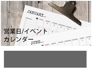 ツーリングやサーキット走行、パーティなどドゥカティ京都なら楽しいイベントが目白押し。あなたのご参加をお待ちしています!