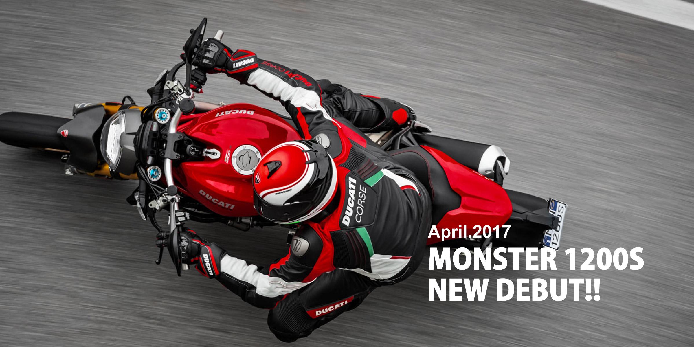 Monster1200sデビュー